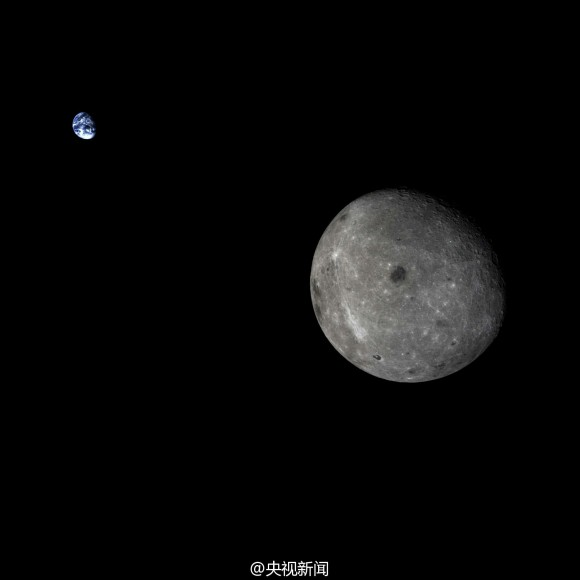 A remarkable view of the Moon with Earth beyond, as taken by China's Chang'e 5 lunar return test vehicle in late October 2014. Image via CCTV News