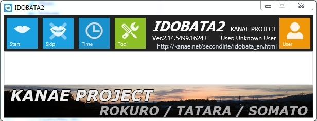 Idobata 2: offering text-to-speech conversion for SL (and Skype chat) users
