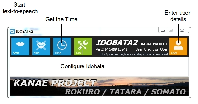 Idobata's main window showing the primary buttons and the default banner adverts for Yuzuru's other products
