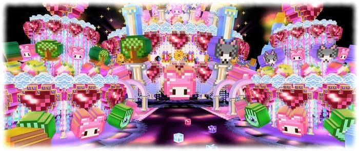 Cake Stage - Mitaki Slade