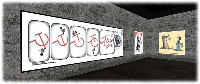 Art is Protest:  Basu Kshitiz
