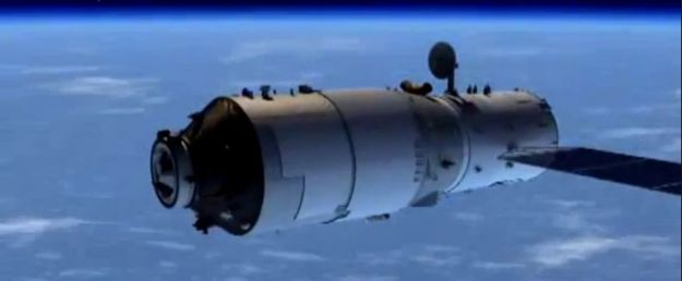 Tiangong-2, with one of the two docking ports visible. Credit: China News